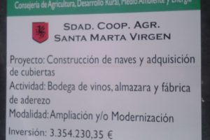 Cartel Junta de Extremadura