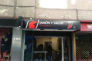 Jamón y Salud 4